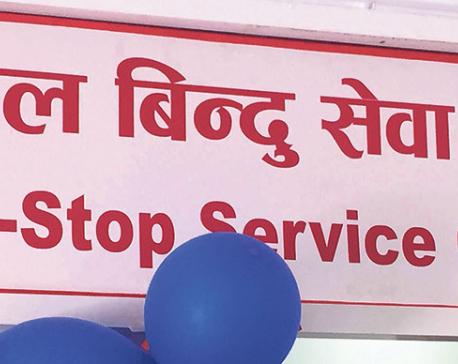 DoI starts one-stop service center
