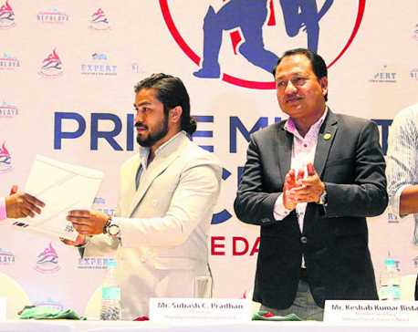 PM Cup inaugural match to be played in Mulpani lower ground