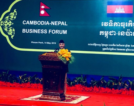 Nepal can learn a lot from Cambodia's rapid economic development: PM Oli (With full text of speech)