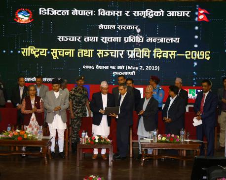 PM inaugurates 'model smart school' campaign