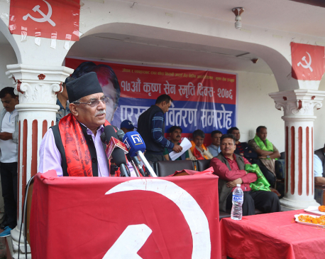 Journalism should be for promotion of national unity: leader Dahal