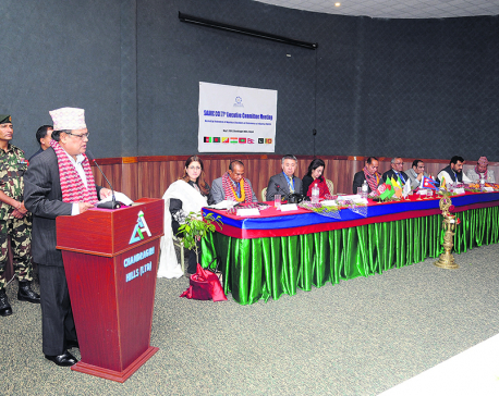 SAARC CCI's executive committee meeting, general assembly kick off