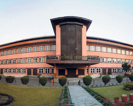 Supreme Court asks for House dissolution notice published in Nepal Gazette