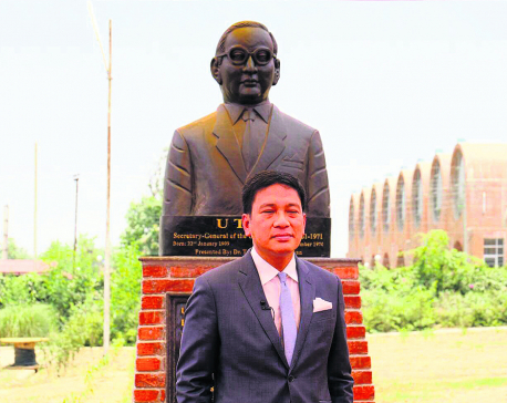Lumbini pays tribute to former UN chief U Thant