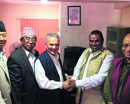 FSFN, Naya Shakti to merge as Samajbadi Party Nepal