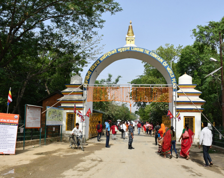 2563rd Buddha Jayanti being observed today