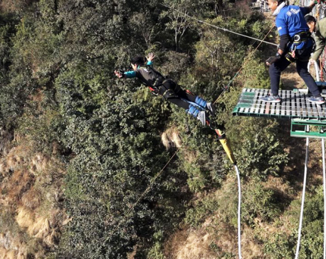 Helambu to have bungee jump facility