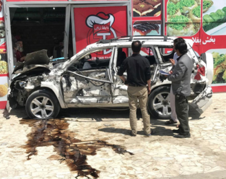 Car bomb targets U.S. convoy in Afghan capital, several casualties