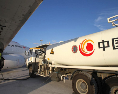 China plans to cut jet fuel prices to aid airlines, consumers