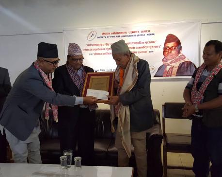 Veteran culture expert Satya Mohan Joshi felicitated
