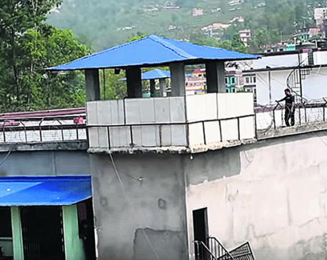 Probe committee formed to inspect mismanagement in Dhading District Jail
