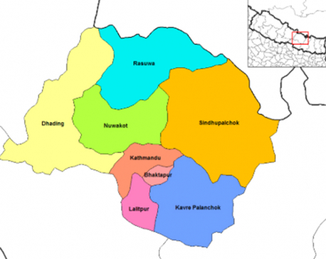 5.0 magnitude aftershock hits Dhading, adjoining areas