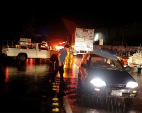 Strong quake strikes off El Salvador, no initial reports of damage