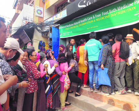Free distribution of herbal medicine attracts large number of patients