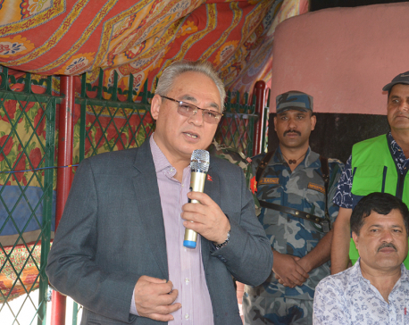 Peace, security imperative for prosperity: Minister Thapa