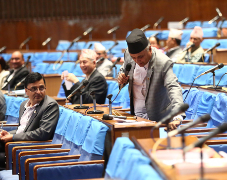 Parliament session erupts into laughter after lawmaker Adhikari talked about broken chairs on House floor (with video)
