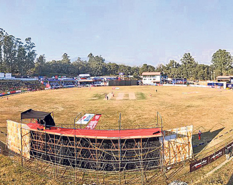 TU cricket ground to host first ever one-day international series in 2020