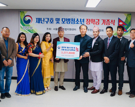 Nepali community in Korea extends helping hands to fire victims