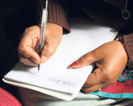Data collection on literacy rate in Banke hits snag