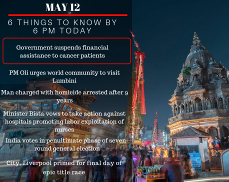 May 12: 6 things to know by 6 PM today