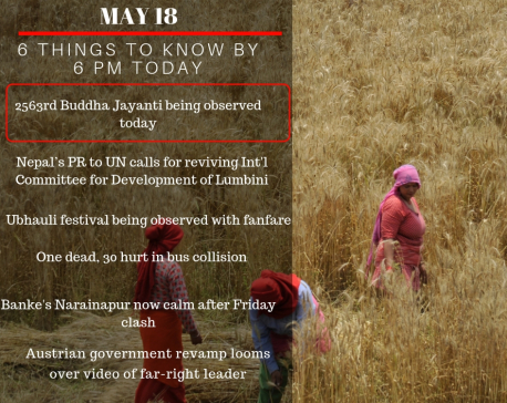 May 18: 6 things to know by 6 PM today