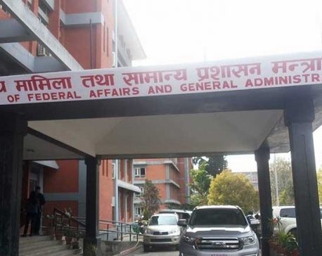 Only 433 out of 753 local levels submit particulars to ministry within deadline
