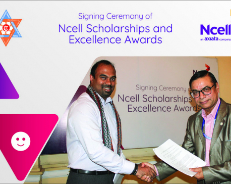 Ncell to provide engineering scholarships and excellence awards