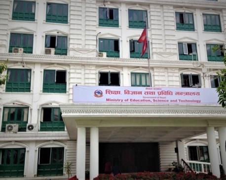 Govt grills TU officials over unreturned MBBS fees