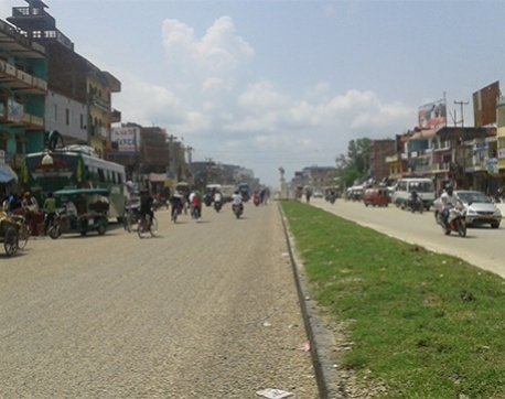 Nepalgunj to be developed as best model city