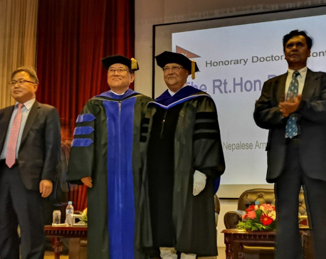 Kangnam University offers honorary doctorate degree to PM Oli