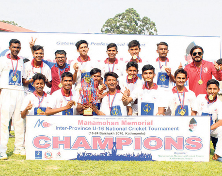 Province 2 overcomes Sudur Paschim to win U-16 national cricket