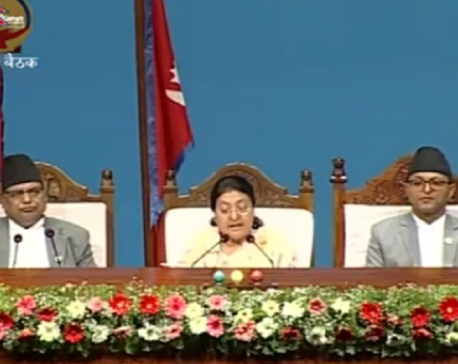 FY 2019-20 will be historic year for rapid economic development : President Bhandari