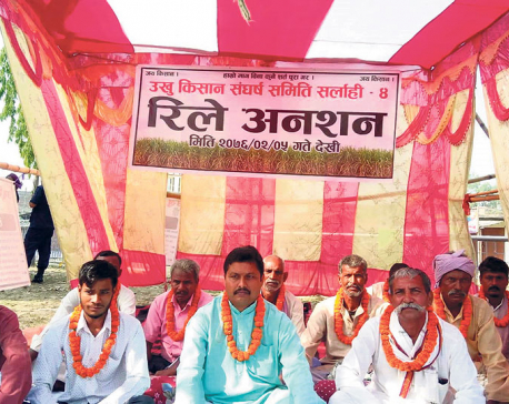 Sarlahi sugarcane farmers begin relay hunger strike