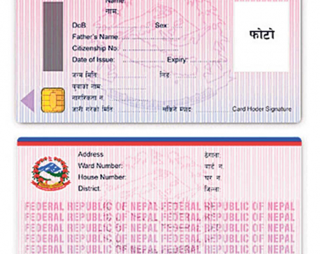 National ID cards find no use