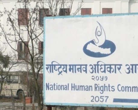 NHRC rejects police encounter claim in Paudel death, calls for suspending 3
