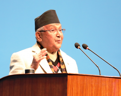 Prime Minister Oli to leave for Switzerland today