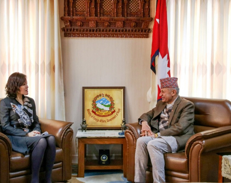 Chinese Ambassador calls on Foreign Minister Gyawali