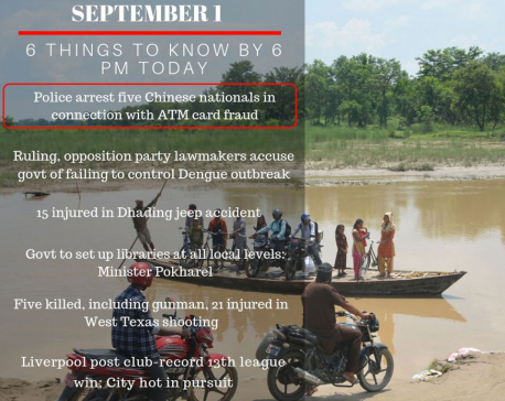 Sept 1: 6 things to know by 6 PM today
