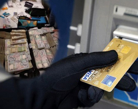 NRB lowers card withdrawal limit following ATM heist