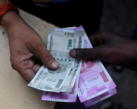 Indian rupee unlikely to gain traction as investors stay shy