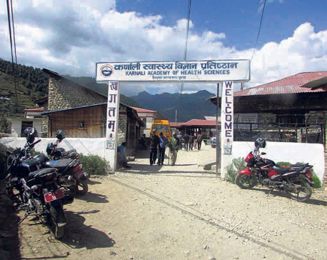 Karnali Academy of Health Sciences getting popular among the rural folks