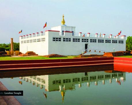 Rebranding Lumbini