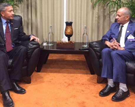 Nepal, Singapore agree to set up bilateral consultative mechanism