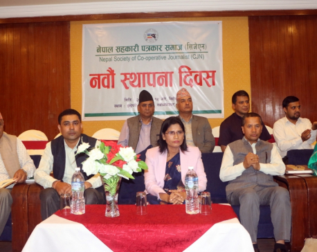 Minister Aryal urges for investment onproductive sectors