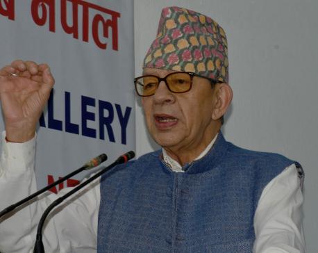 Govt fails to meet public aspirations: RPP (Unified)