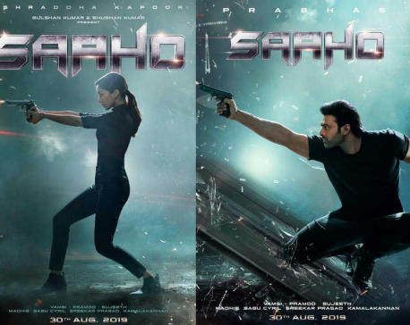 Prabhas and Shraddha Kapoor's 'Saaho'  continues to grow