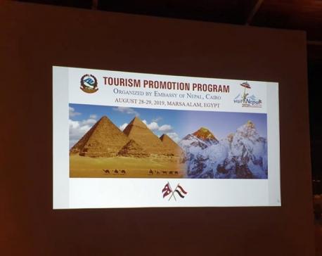 Nepali Embassy in Egypt organizes Nepal promotion program in Marsa Alam