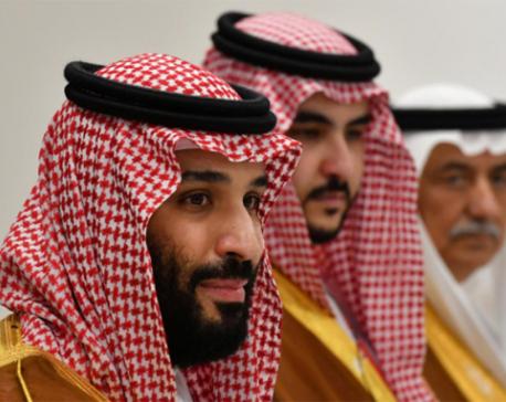 New Saudi anti-corruption chief to target public servants