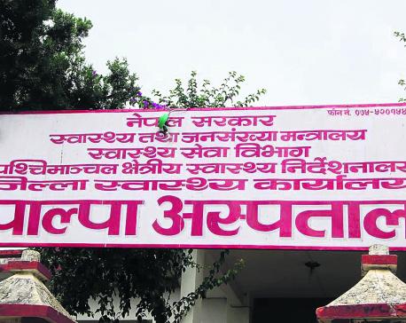 Sick hospitals sans doctors