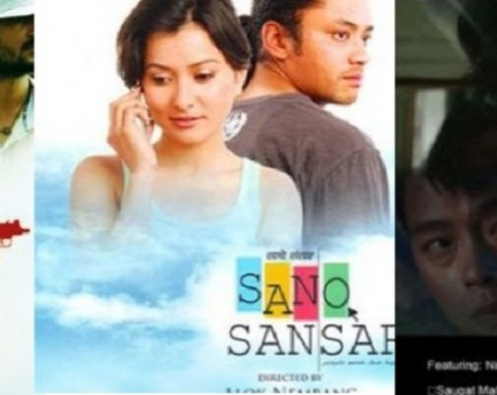 The changing face of Nepali Cinema